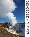 阿蘇山火口 29060450