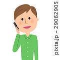 男性 連絡 スマホのイラスト 29062905