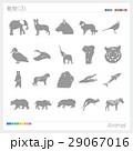 動物 シルエット  29067016