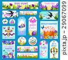 イースター 復活祭 あいさつのイラスト 29067099