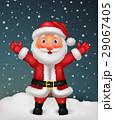 マンガ 漫画 クリスマスのイラスト 29067405
