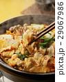 キムチ鍋 29067986