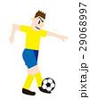 トラップするサッカー選手、フットボール 29068997
