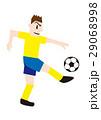 トラップするサッカー選手、フットボール 29068998