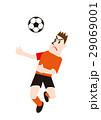 ヘディングするサッカー選手 29069001
