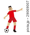 ボールを蹴るサッカー選手、フットボール 29069007