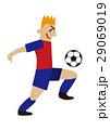 トラップするサッカー選手、フットボール 29069019