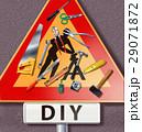DIY 日曜大工 器具のイラスト 29071872