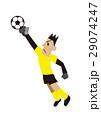 パンチングするサッカー選手、ゴールキーパー、フットボール 29074247