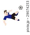 ダイビングボレーシュートを決めるサッカー選手、フットボール 29074253