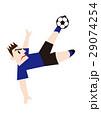 ダイビングボレーシュートを決めるサッカー選手、フットボール 29074254