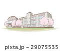 手書き風の学校のイラスト 29075535