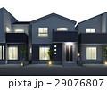 住宅 一戸建て 一軒家のイラスト 29076807