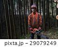 林業の男性 29079249