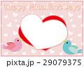 ポストカード フレーム 小鳥のイラスト 29079375