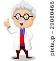 教授 授 マンガのイラスト 29080466