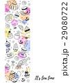 飲み物 飲物 ケーキのイラスト 29080722