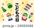 こどもの日 端午の節句 日本文化のイラスト 29083088