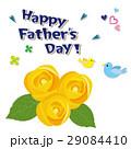 小鳥とバラ 父の日 29084410