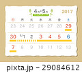 ゴールデンウィーク カレンダー GWのイラスト 29084612