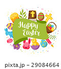 Happy Easter greeting card with decorative objects 29084664