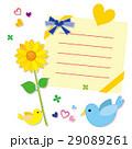 小鳥とひまわり メッセージカード 29089261