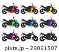 バイク 29091507