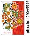 Greeting card with Hohloma floral ornament 29095558