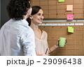 Team of agency employees in meeting 29096438