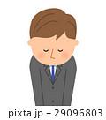 人物 男性 ビジネスマンのイラスト 29096803