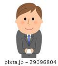 人物 男性 ビジネスマンのイラスト 29096804