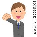 人物 男性 ビジネスマンのイラスト 29096806