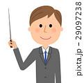 人物 男性 ビジネスマンのイラスト 29097238