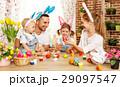 たまご 卵 EASTERの写真 29097547