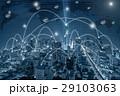 ネットワーク 通信 接続の写真 29103063