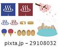 温泉のアイテムアイコンと桜 29108032
