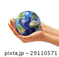 保護 地球 女性のイラスト 29110571