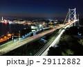関門橋 橋 夜景の写真 29112882