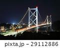 関門橋 橋 夜景の写真 29112886