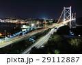 関門橋 橋 夜景の写真 29112887