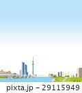 町並み 川 風景のイラスト 29115949