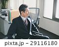 シニア オフィス 車椅子の写真 29116180