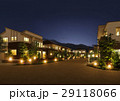 夜景 住宅街 ライトアップのイラスト 29118066
