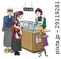 レトロなアイスクリーム屋 29119281
