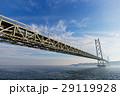 明石海峡大橋 明石海峡 明石大橋の写真 29119928