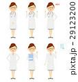 白衣 女性 医者 全身 バリエーション イラスト 29123200