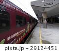 瑞芳駅 29124451
