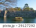 大阪城 大阪城公園 天守閣の写真 29127292