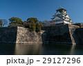 大阪城 大阪城公園 天守閣の写真 29127296
