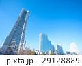 みなとみらい 青空 横浜市の写真 29128889